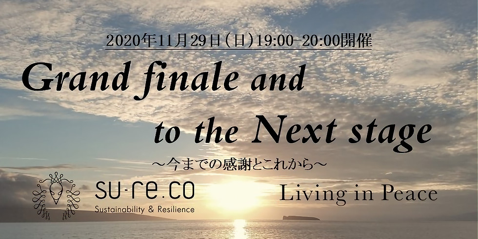 Grand Finale And To The Next Stage