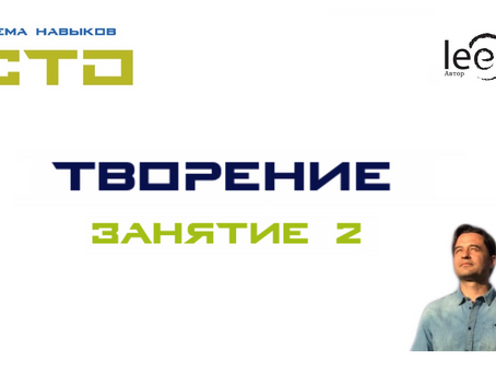 """СТО """"Творение"""" №2"""