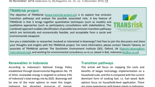 Biogas Development in Indonesia: Household Scale  JIQ Magazine November 2016