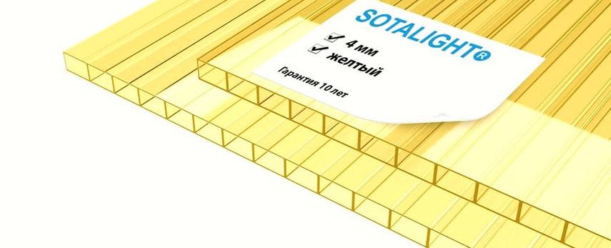Сотовый поликарбонат Sotalight 4 мм желт