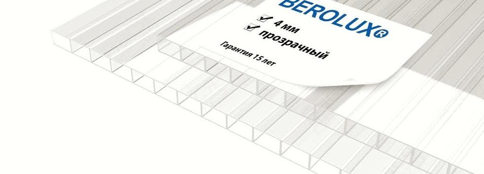 Сотовый поликарбонат Berolux 4 мм прозра