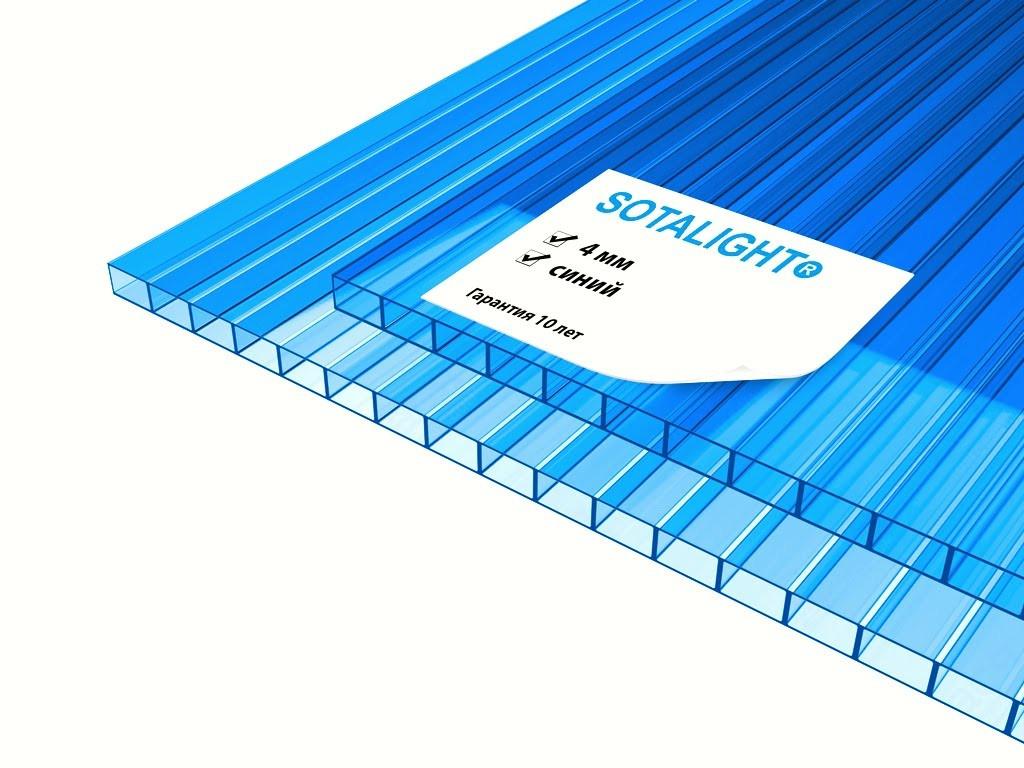 Сотовый поликарбонат Sotalight 4 мм сини