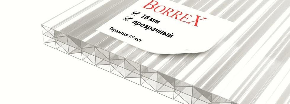 Сотовый поликарбонат Borrex 16 мм прозра