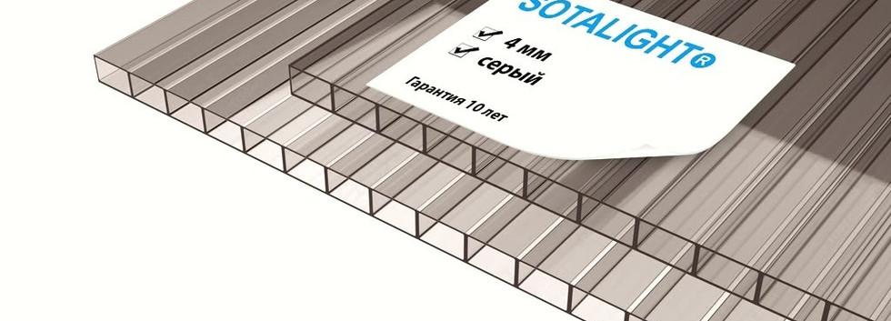 Сотовый поликарбонат Sotalight 4 мм серы