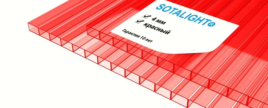 Сотовый поликарбонат Sotalight 4 мм крас