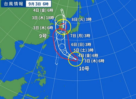台風の影響による営業について