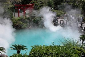 Healing Hot Spring in Nagayu Japan