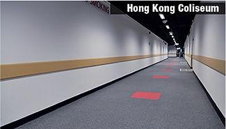 GTI Hong Kong Coliseum