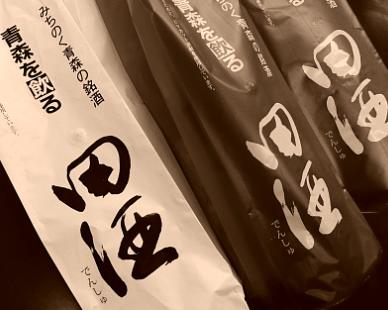田酒 / 喜久泉