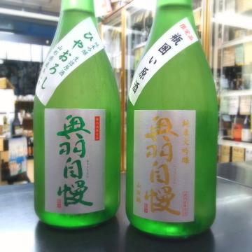 """""""奥羽自慢"""""""