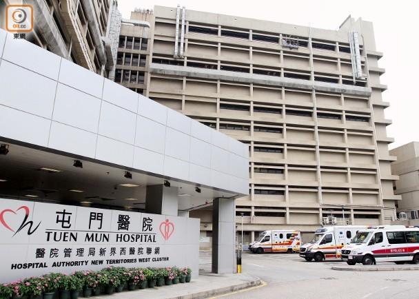 新界屯門醫院