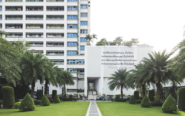 泰國Chulalongkorn University醫學院