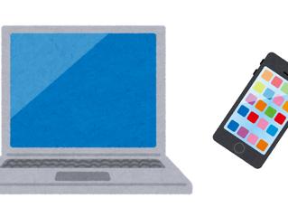 パソコンとスマホではどっちがいいの?