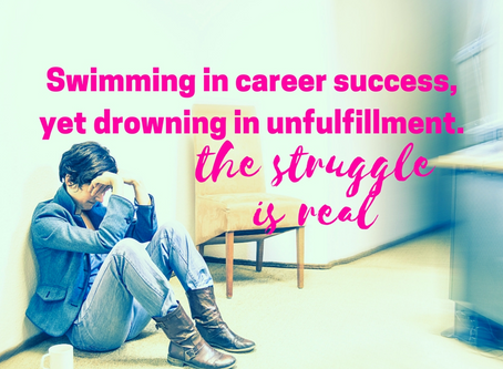 4 First Steps to Create Career Fulfillment