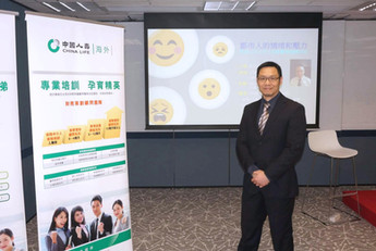 China Life Overseas seminar on stress management by Dr. Wilfred Choi