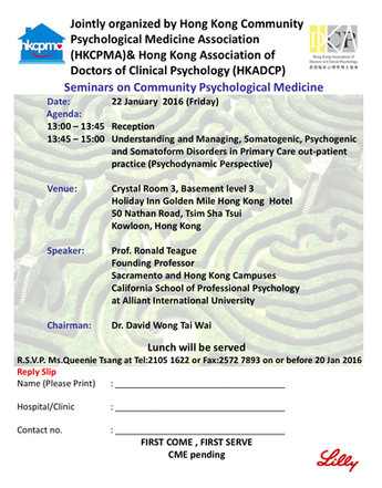 Seminars on Community Psychological Medicine