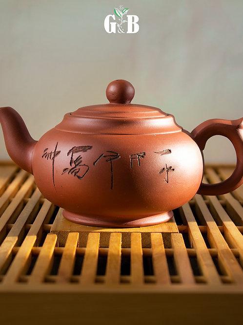Чайник глиняный 400
