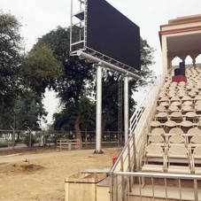 Broadcasting Screen Structure