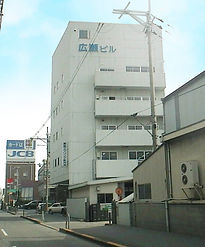 廣瀬スプリング製作所本社ビル