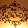 Bar 355