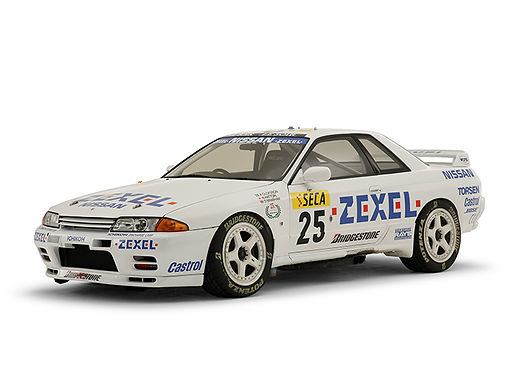 SLOT.IT-CA47C Future Release Nissan Skyline GT-R - #25 Zexel