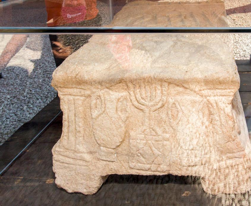 Leitoril encontrado em Magdala