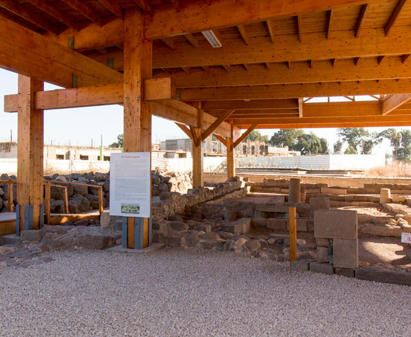 Sinagoga de Magdala