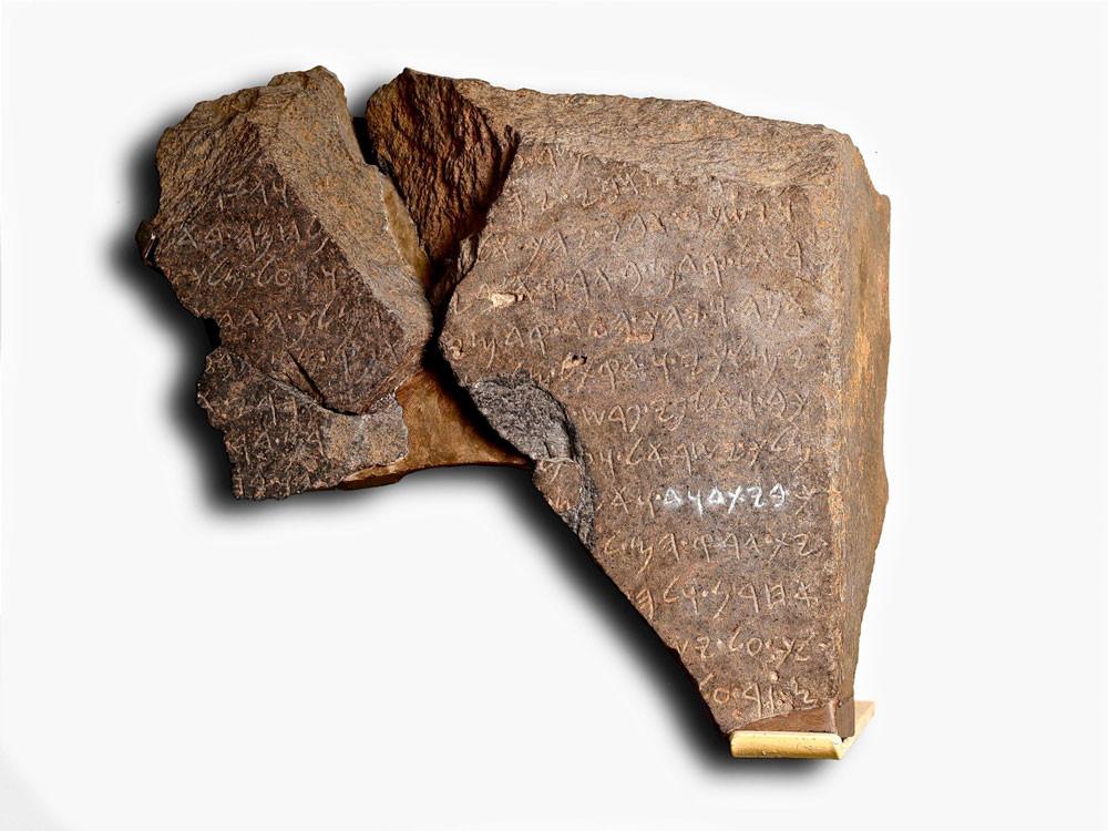 Estela de Tel Dan (733-732 a.C.)