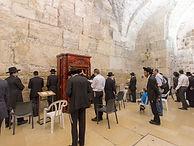 Local de oração no Arco de Wilson