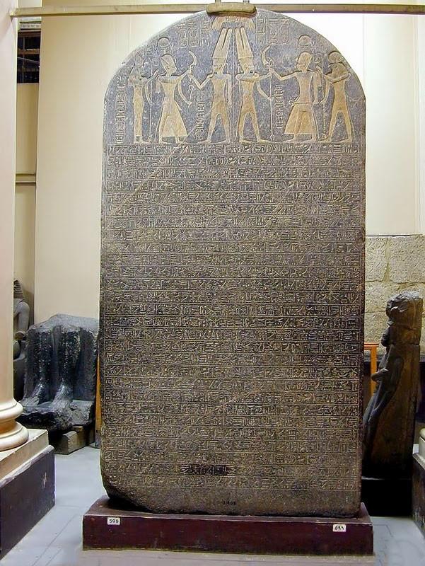Estela de Merneptah (1236 a.C. a 1223 a.C.)