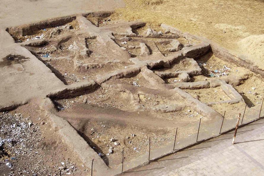Sítio Arqueológico de Aváris, Egito.
