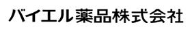 長野CT撮影技術研究会 バイエル薬品