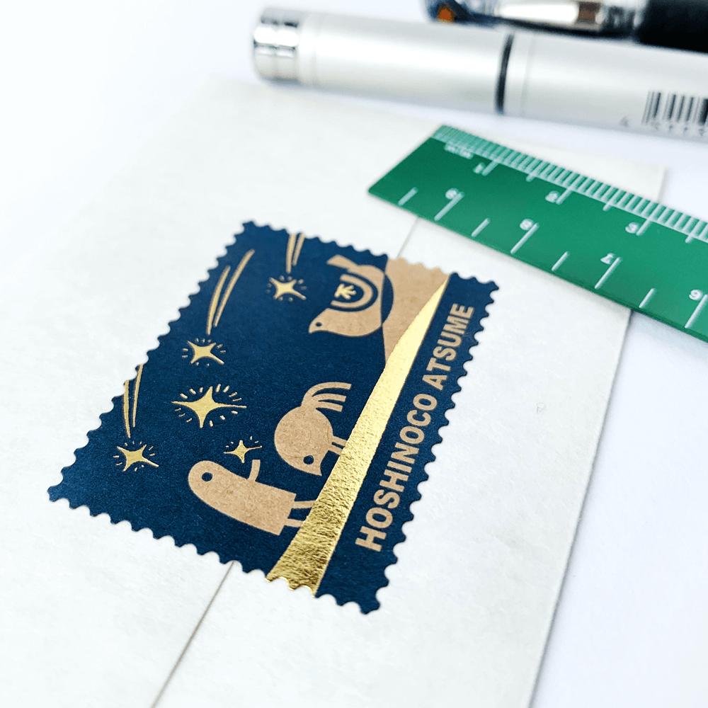 切手型箔押しシール2 HOSHINOKO ATSUME