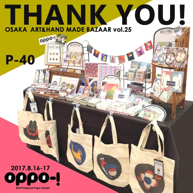 Thank you!【大阪アート&てづくりバザールvol.25】