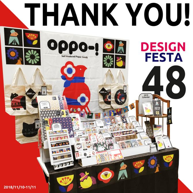 デザインフェスタvol.48 ありがとうございました!