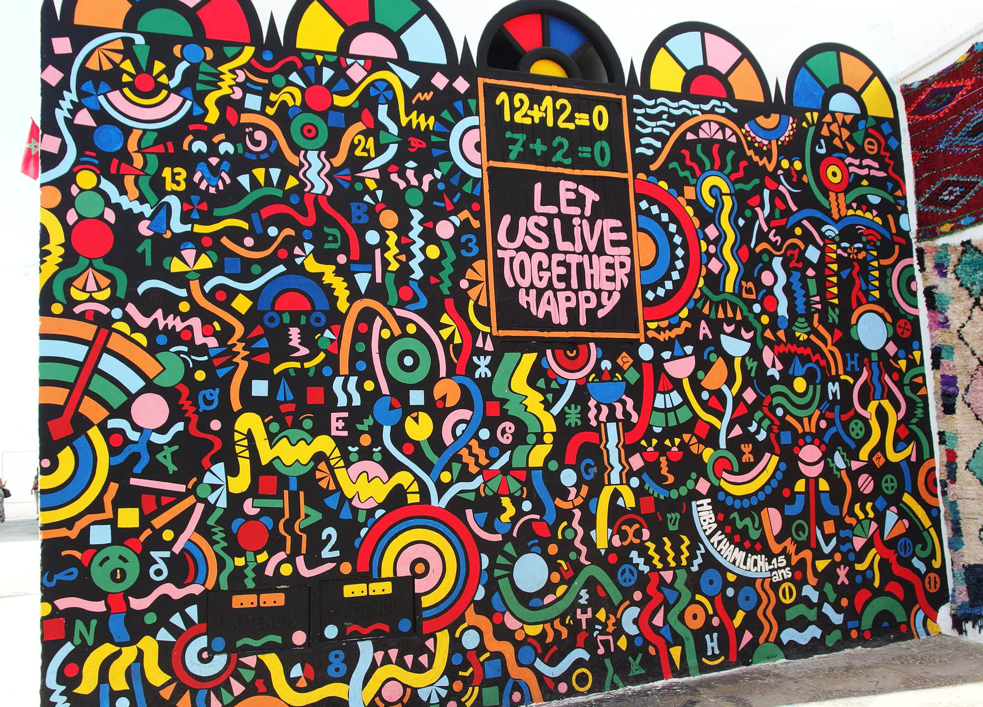 Fresque murale à Asilah