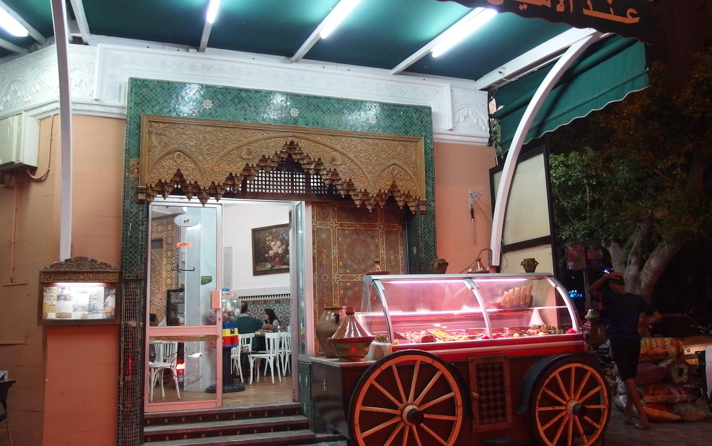Chez Lamine Marrakech