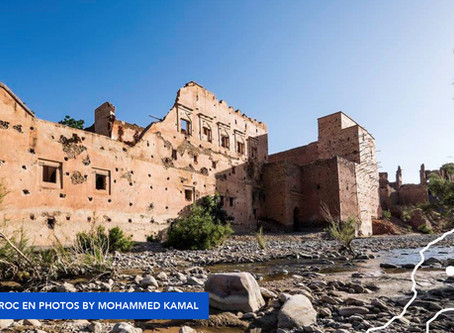 Les plus beaux paysages du Maroc par un photographe marocain