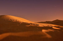 Stage trail désert Maroc