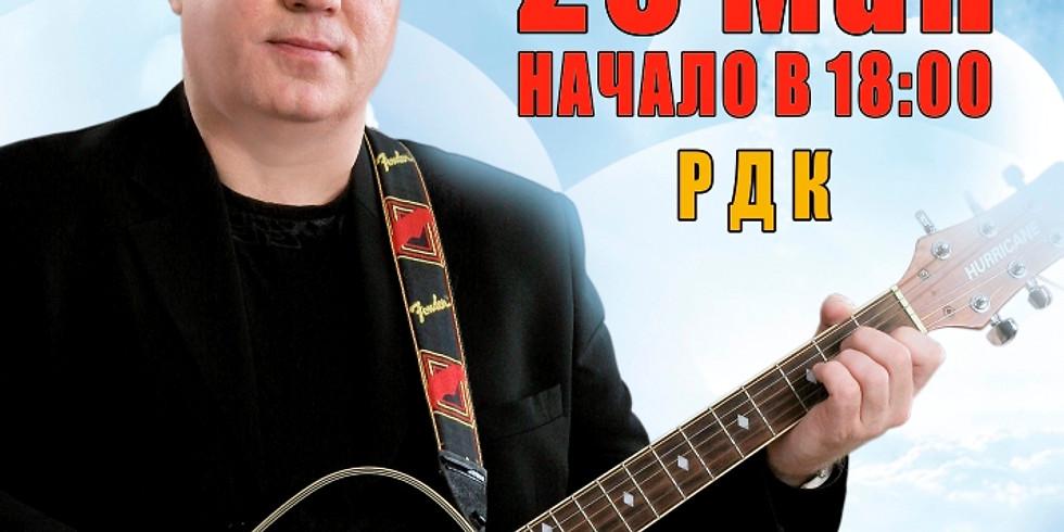Концерт в с. Миасское