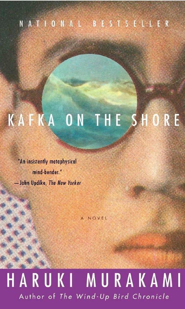 غلاف رواية كافكا على الشاطئ باللغة الأنجليزية