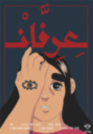 Irfan-Film-Poster.jpg