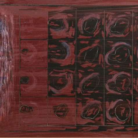 Resultado cambiante 1976 Pintura acrílica, tinta sobre papel 23 x 15 cm 3.500 €