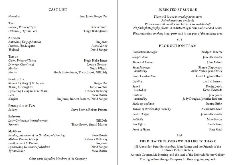 Pericles 2012 programme .jpg