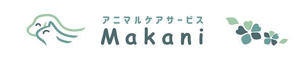 0826makani sama header-01_edited.jpg