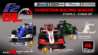 ERL-Formula 2 RSS - Etapa 2 – China GP