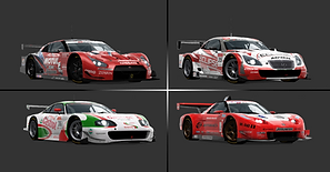 banner gt500.png