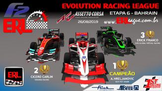 ERL-Formula 2 RSS - Etapa 6 Bahrain