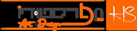 לוגו סטודיו חפר.png