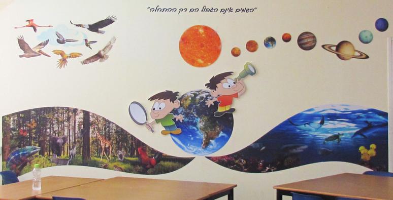 בית ספר אלמוג, אילת